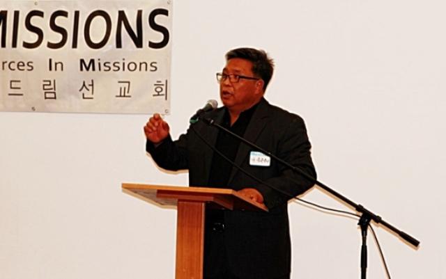 크로스 광야선교회 나운주 목사님