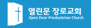 Open Door Presbyterian Church