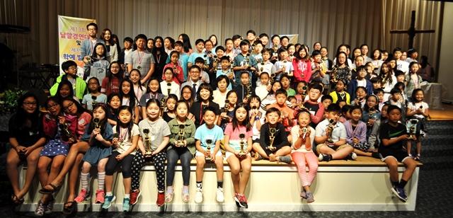 워싱턴한국학교협의회 학예발표회