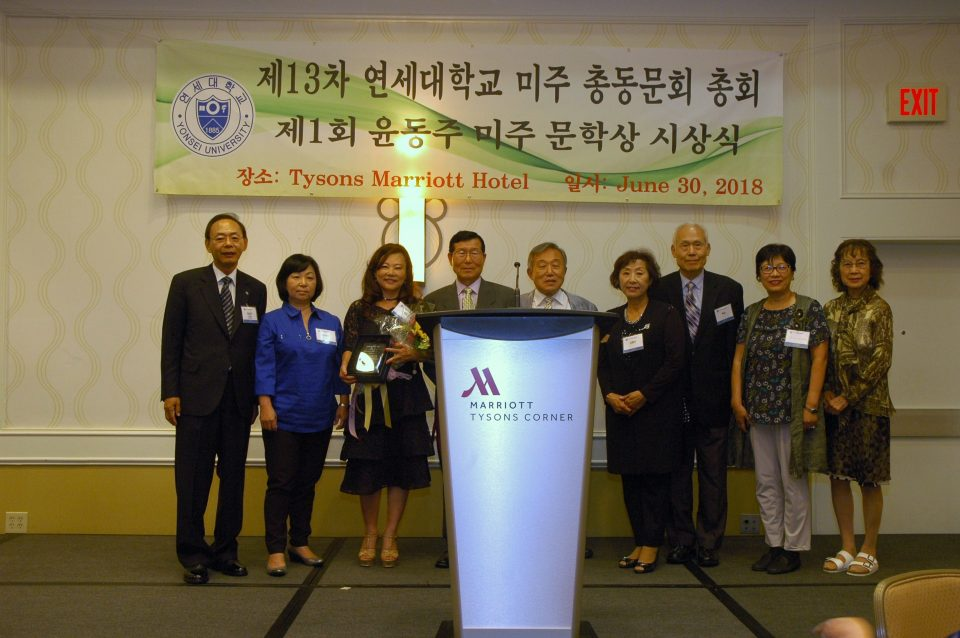 윤동주 문학상 수상자와 심사위원들