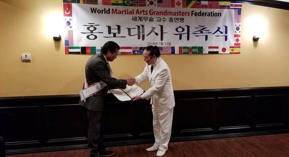 홍보대사로 위촉된 남정길 재미대한 메릴랜드 체육회장