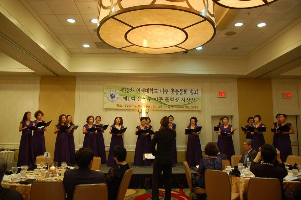 메트로 폴리탄 여성 합창단 축하 공연