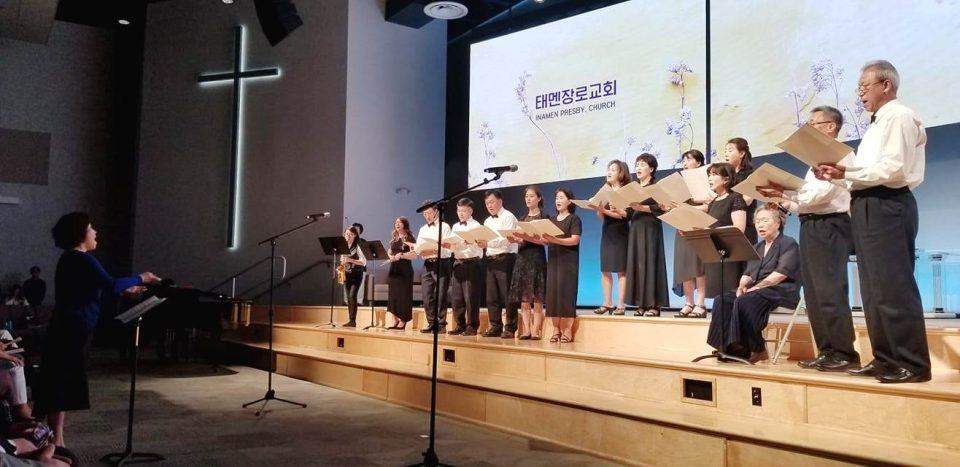 태멘장로교회 태멘찬양대 (지휘 유선희, 반주 정유화)
