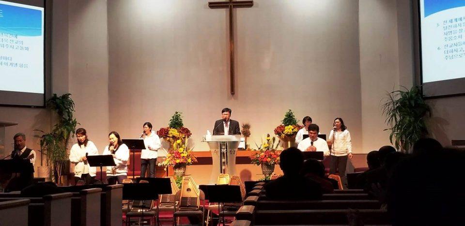 세계선교를 위한 기도-곽재경 목사