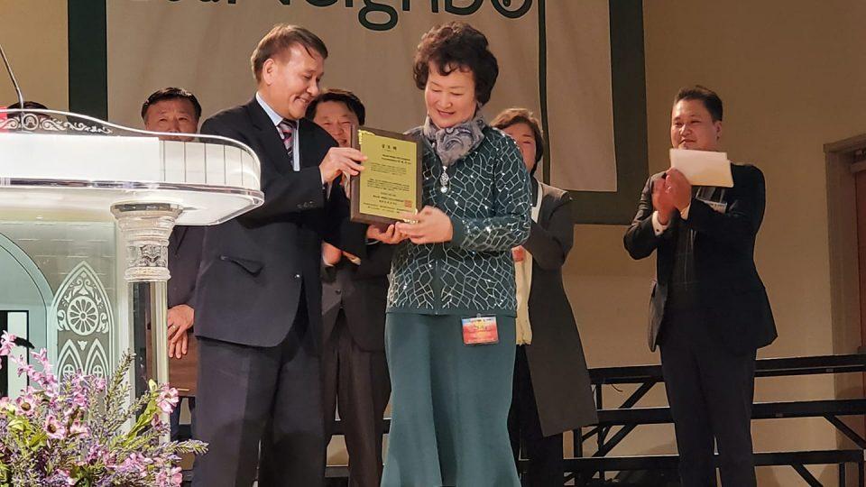 공로패-안영옥 권사(44대 여선교회연합회장)