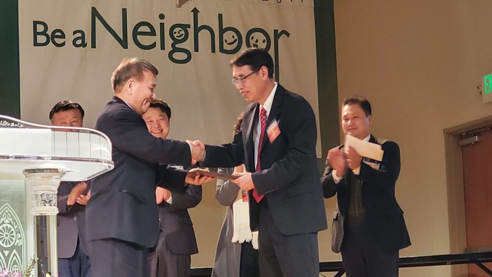 공로패-이상록 목사(44대 교협회장)