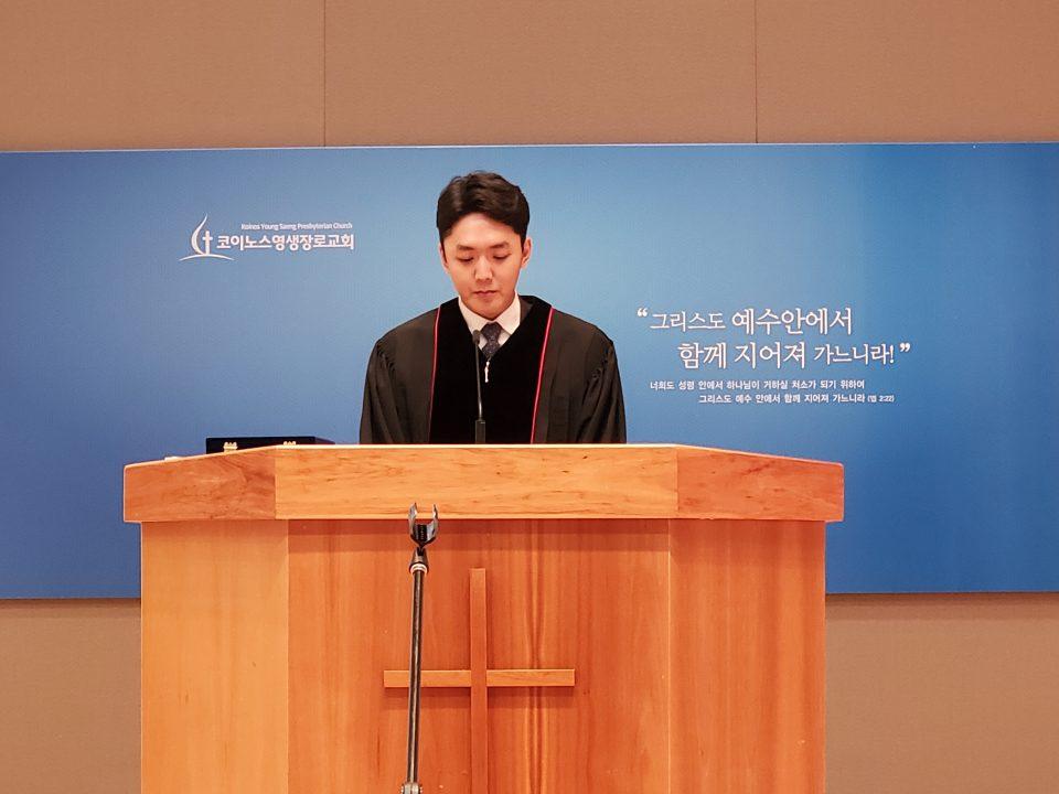 박기찬 목사의 답사