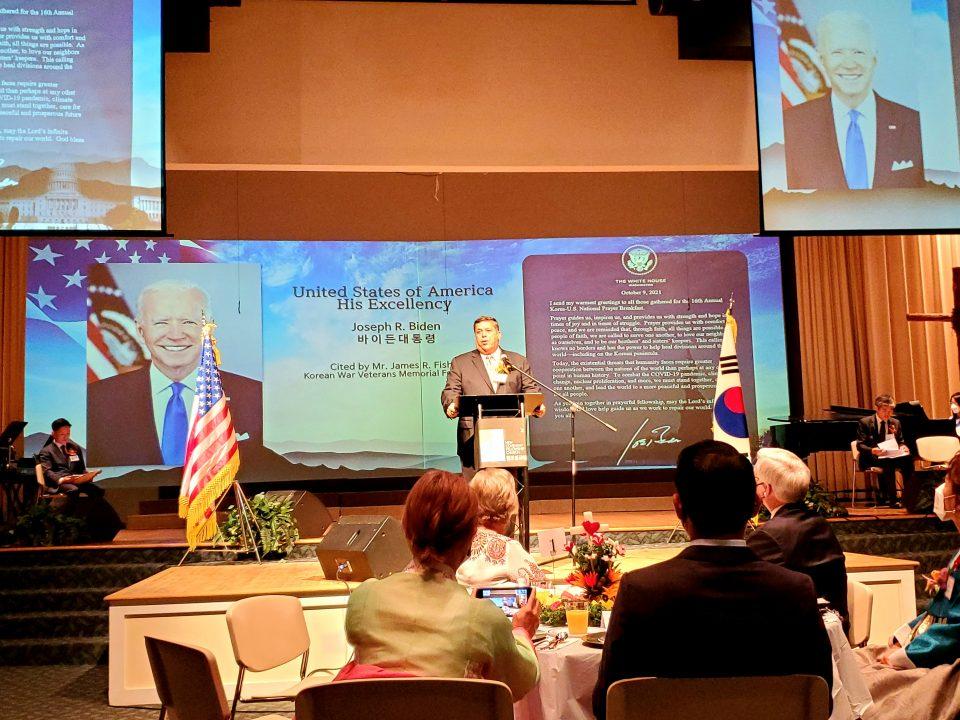 조 바이든 대통령 메시지( 짐 피셔 KWVMF 사무총장 대독)